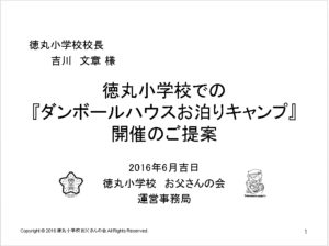 2016-09-20_121246